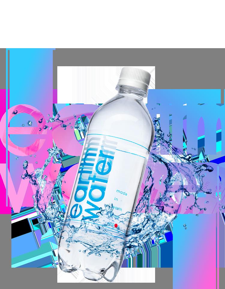 earthwaterペットボトル